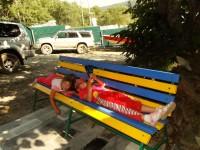 Скамейка на базе отдыха Парус